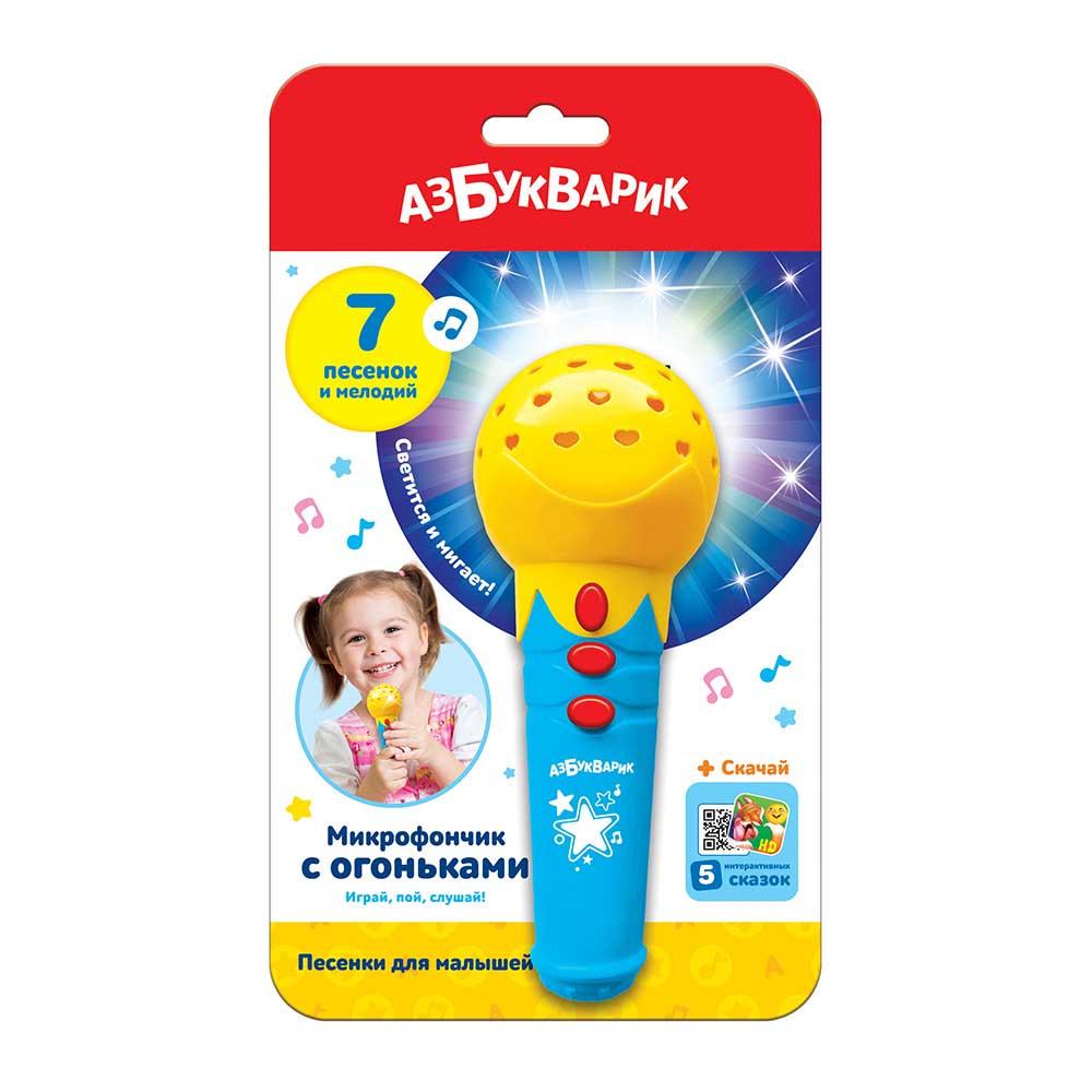 4811 Песенки для малышей (Микрофончик с огоньками) Желтый 2556В