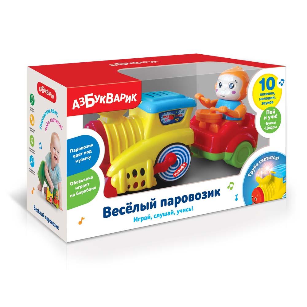 4309Веселый паровозик Желтый 2584С