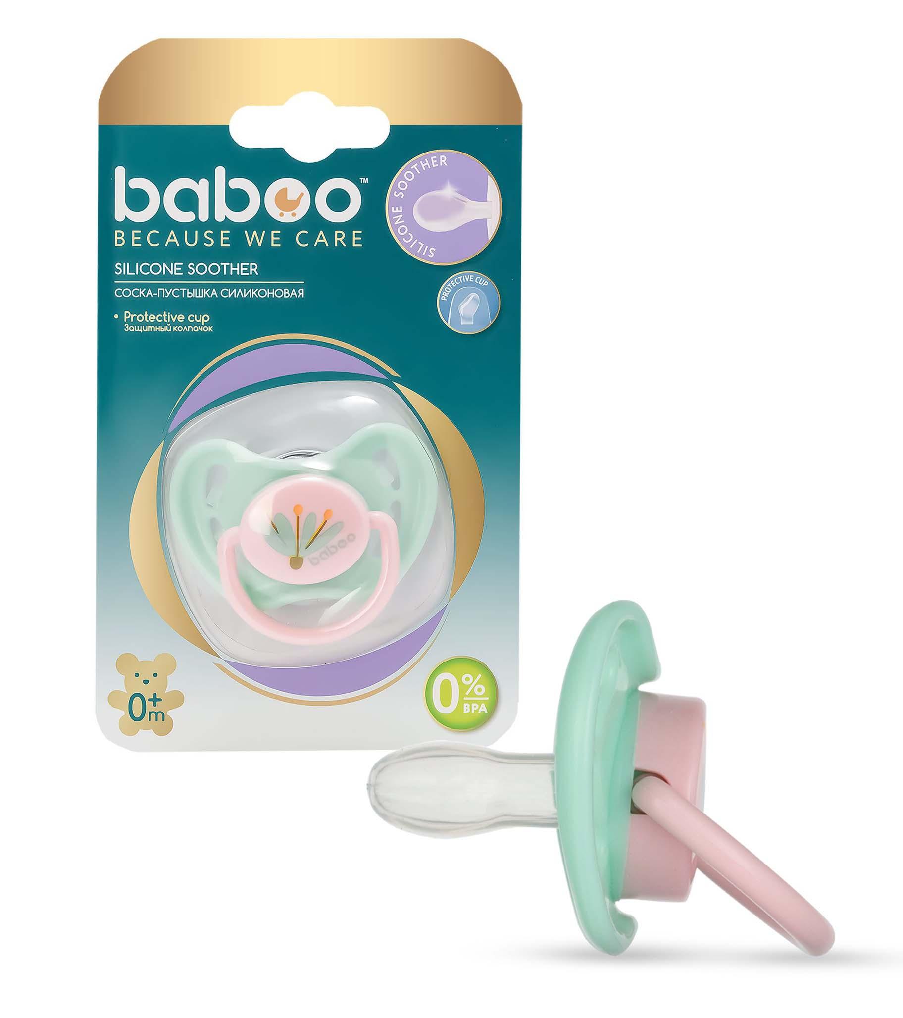 5-013 BABOO Соска-пустышка силик. симметрич. 0мес+