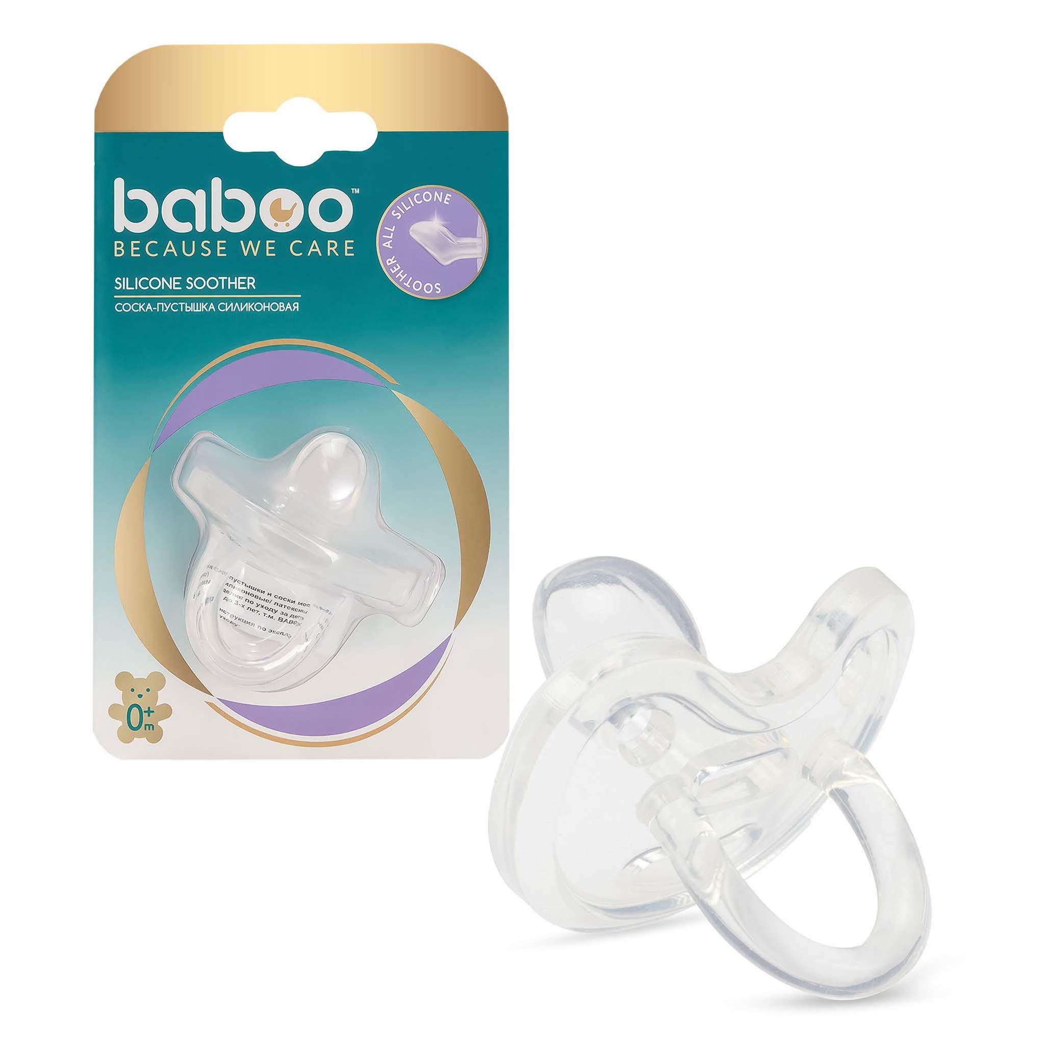 5-201 BABOO Соска-пустышка силик. скошен., цельнолитая, 0мес+