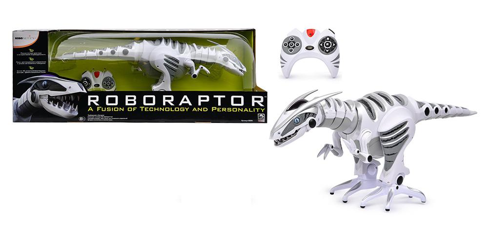 8095 Робот Динозавр