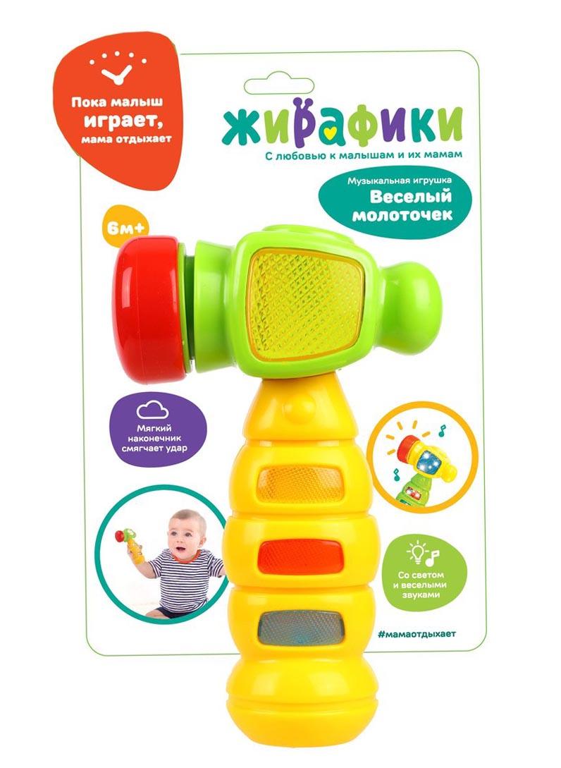 """939695 Музыкальная игрушка """"Веселый молоточек"""""""