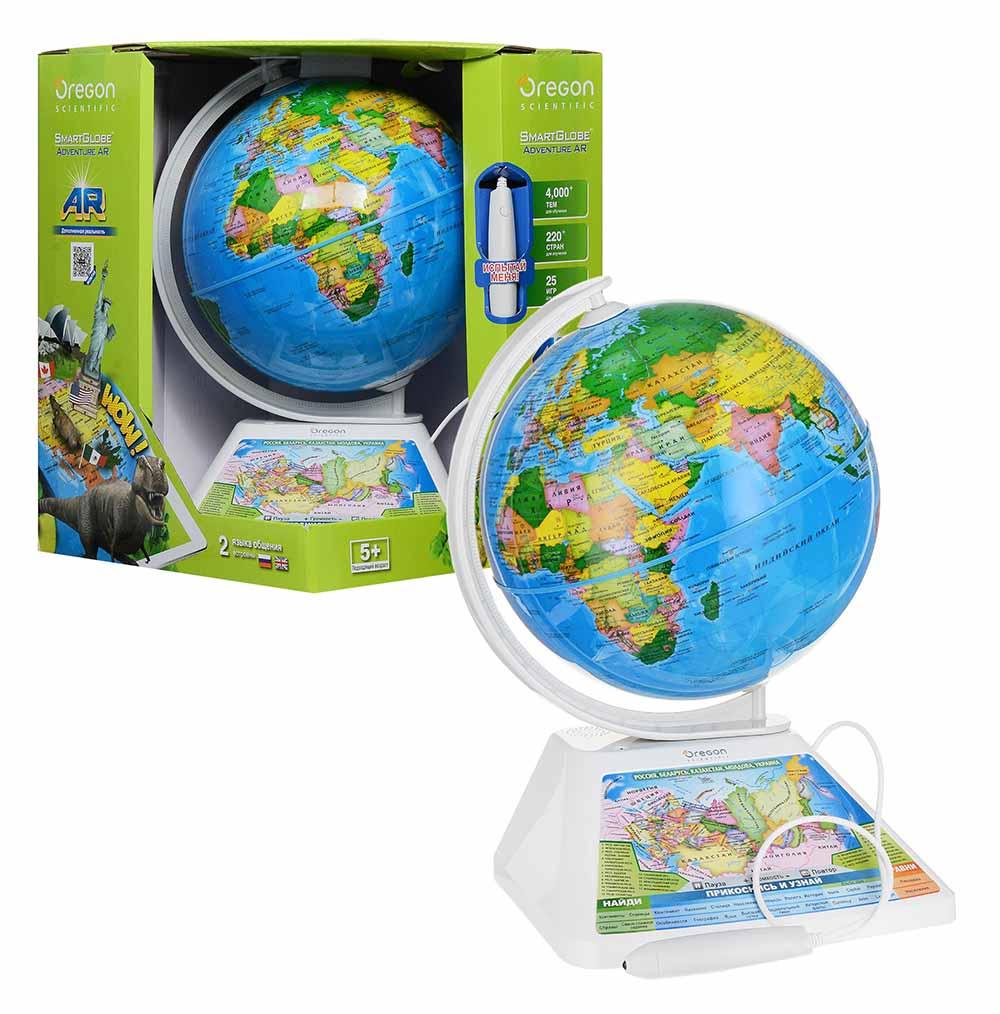 SG268RX Интерактивный глобус с голосовой поддержкой