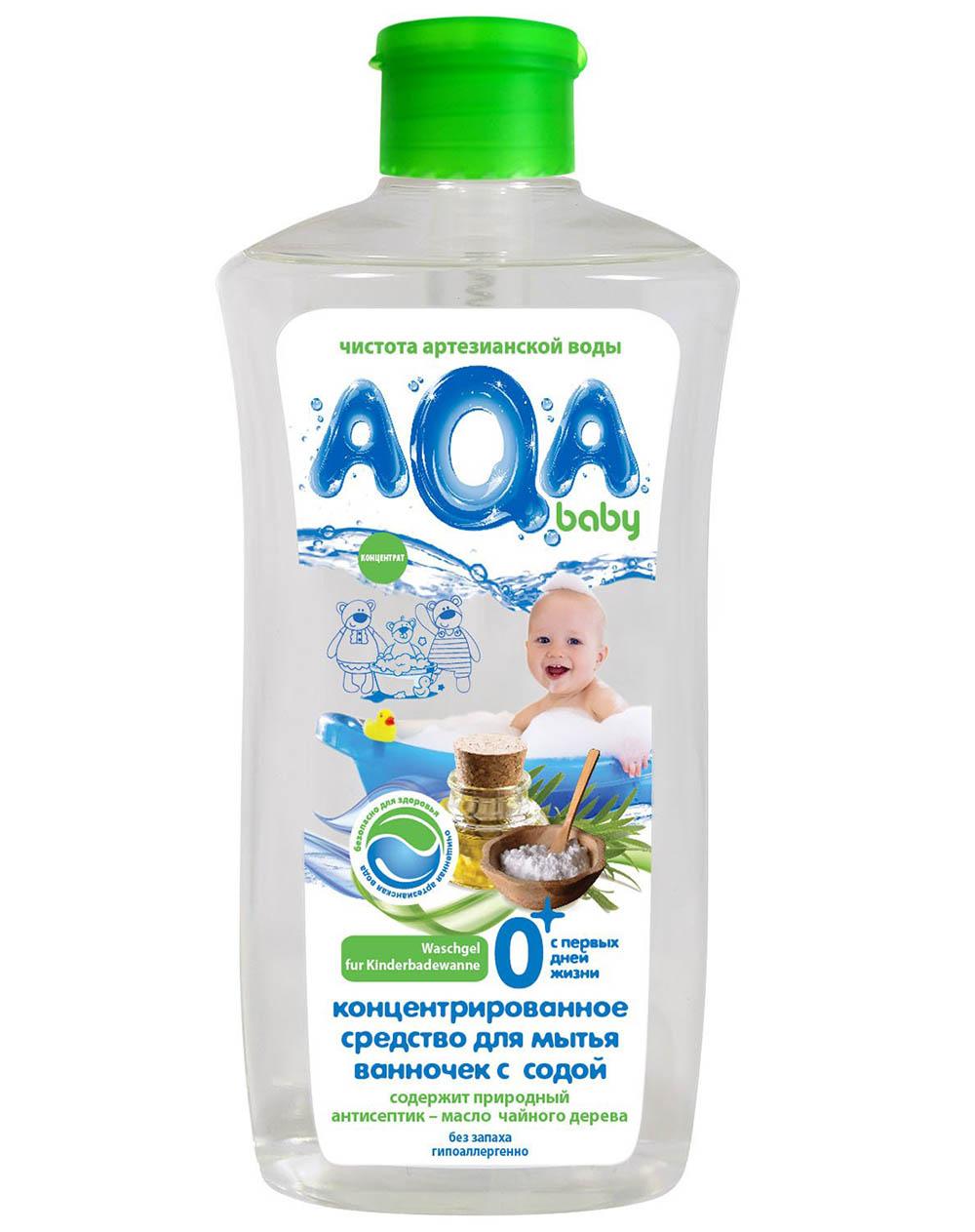 02066402 AQA baby Концентр средство для мытья детх ванночек с содой 500 мл