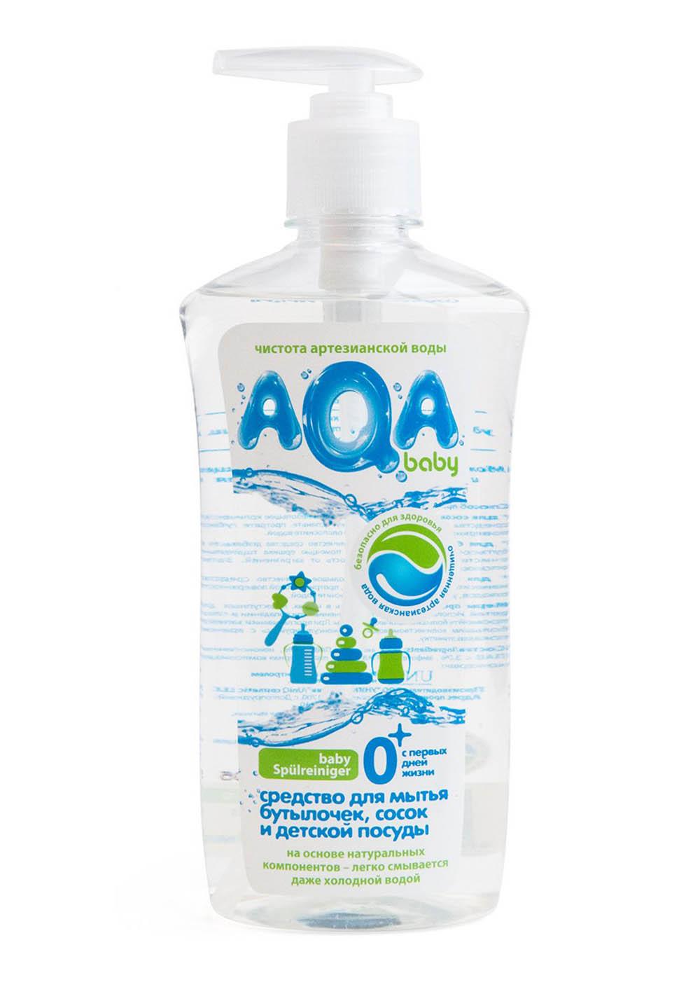 009401 AQA baby Средство для мытья бутылочек, сосок и дет посуды 500 мл