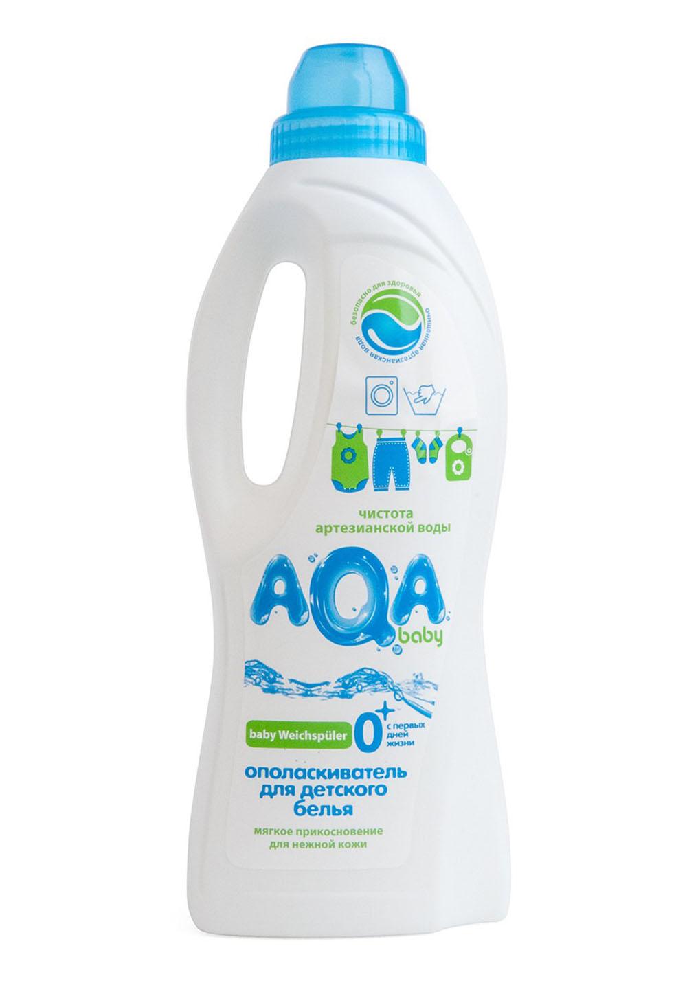 009381 AQA baby Ополаскиватель для детского белья 1000 мл
