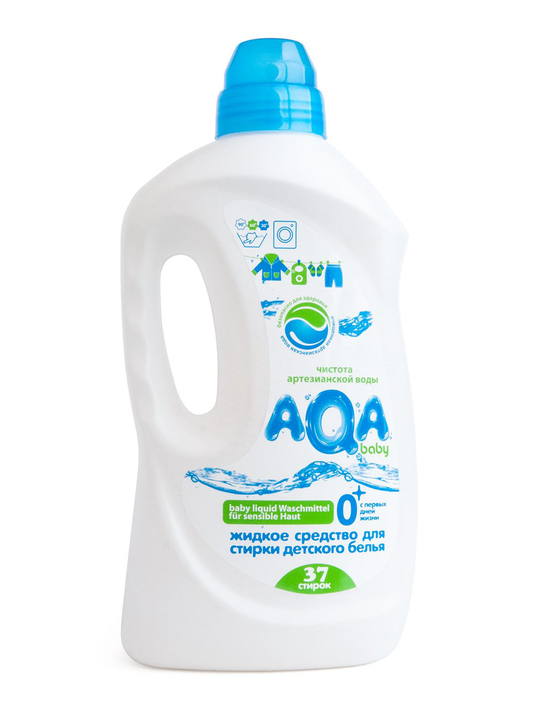 009371 AQA baby Жидкое средство для стирки детского белья 1500 мл