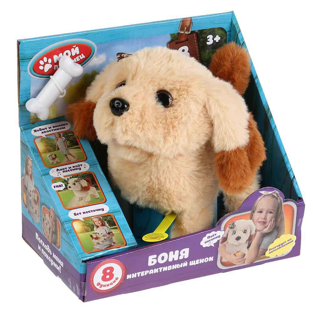 JX-2472 Интерактивный щенок Боня 16см с косточкой, ходит, озвучен, ест косточку МОЙ ПИТОМЕЦ