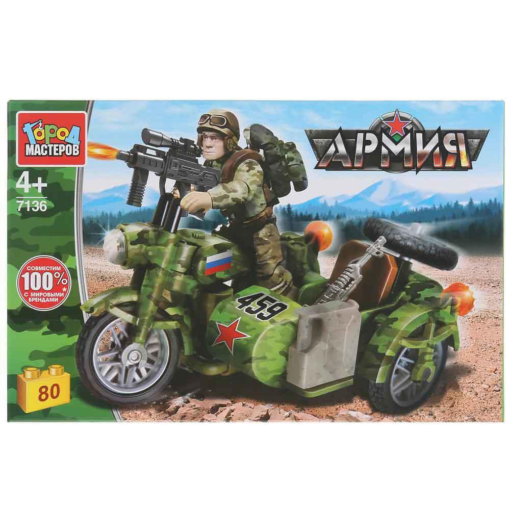 """7136-ZH Конструктор """"Город мастеров"""" армия: солдат на мотоцикле, 80дет."""