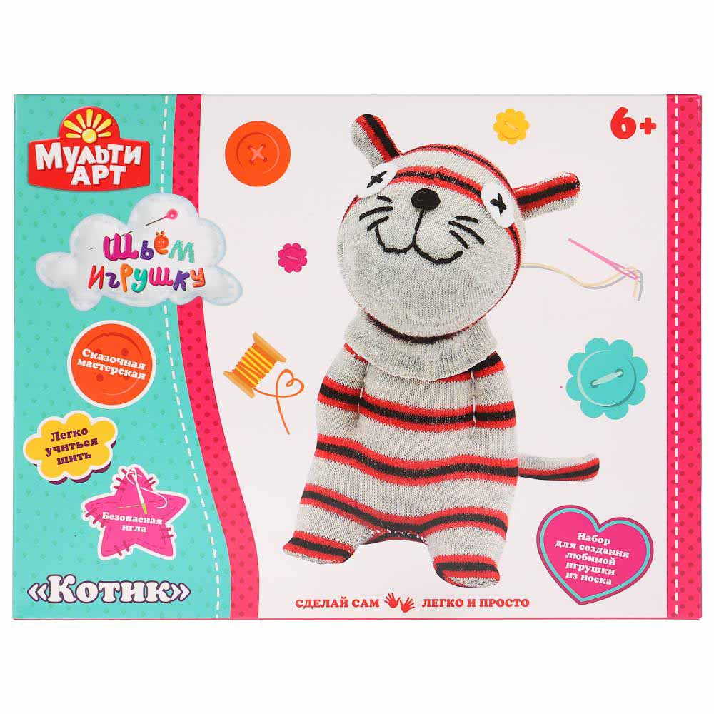 YSC-60007 Набор д/детского тв-ва MultiArt сделай игрушку из носка (21*4*16см) котик