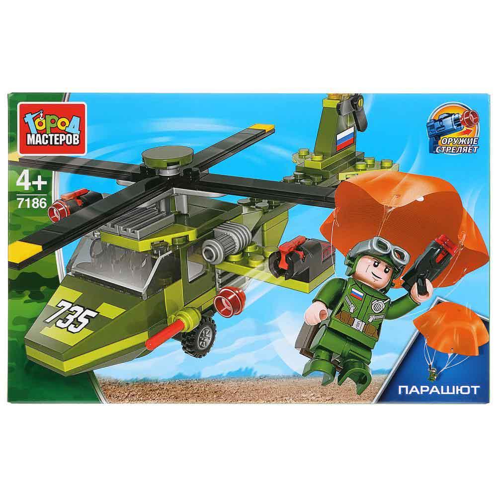 """7186-KK Конструктор """"Город мастеров"""" армия: военный вертолет с парашютистом, 121дет."""