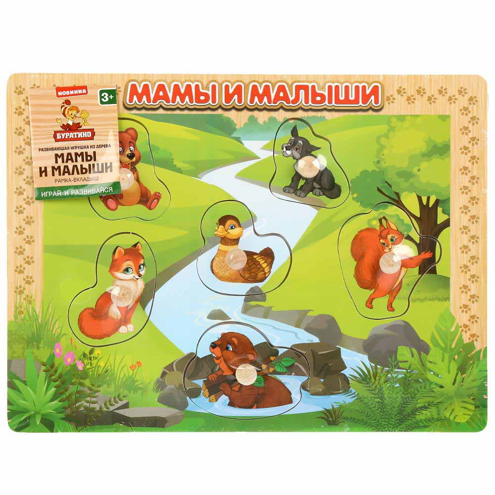 """SP0106 Игрушка дер. """"Буратино"""" вкладыши Животные. Мамы и малыши"""