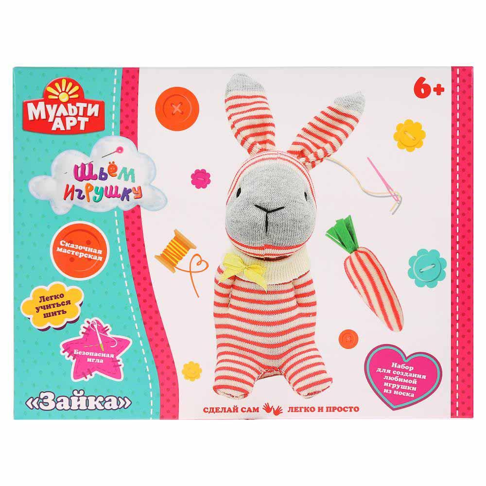 YSC-60005 Набор д/детского тв-ва MultiArt сделай игрушку из носка (21*4*16см) зайка