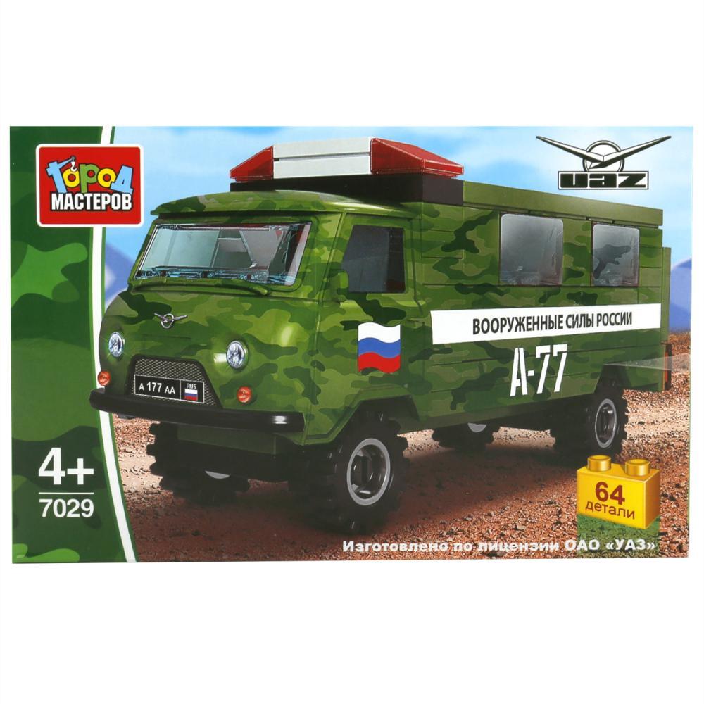 """SB-7029 КОНСТРУКТОР """"ГОРОД МАСТЕРОВ"""" АРМИЯ: УАЗ-452, 64ДЕТ."""