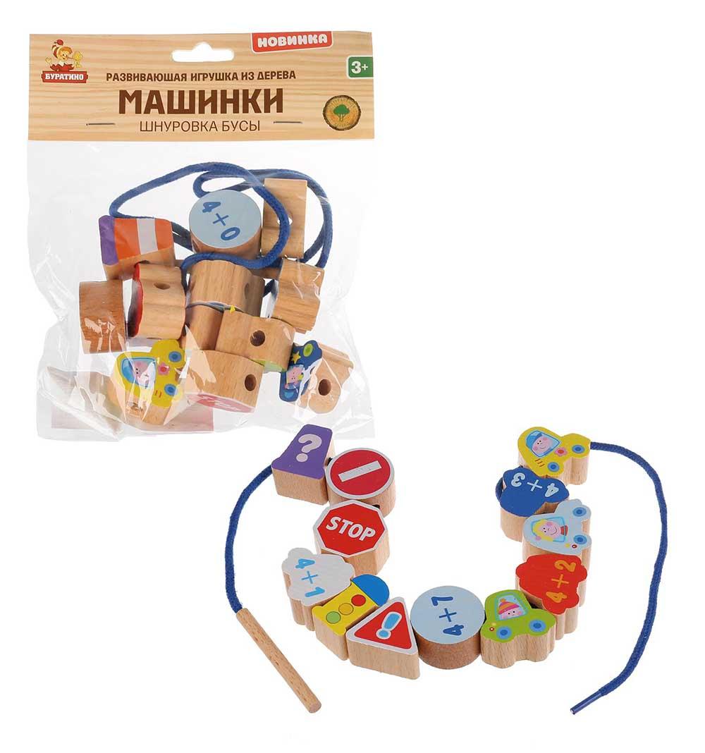 """W0117 Игрушка деревянная """"Буратино"""", бусы на шнуровке"""