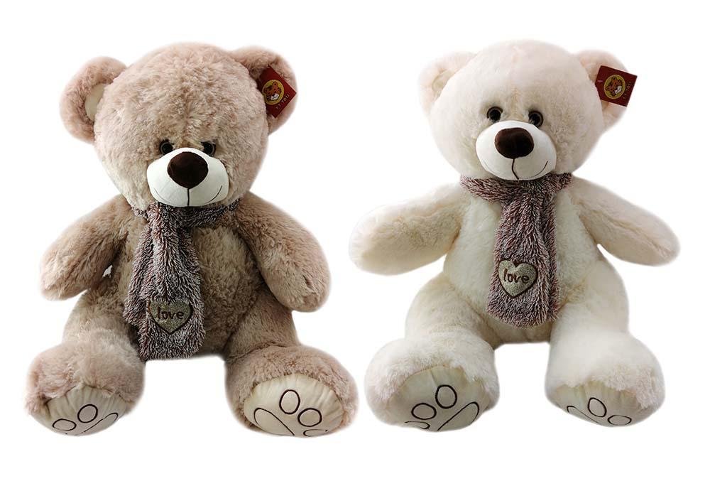 Медведь 8431 (60см)