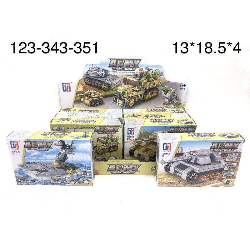 123-343-351 Конструктор Армия