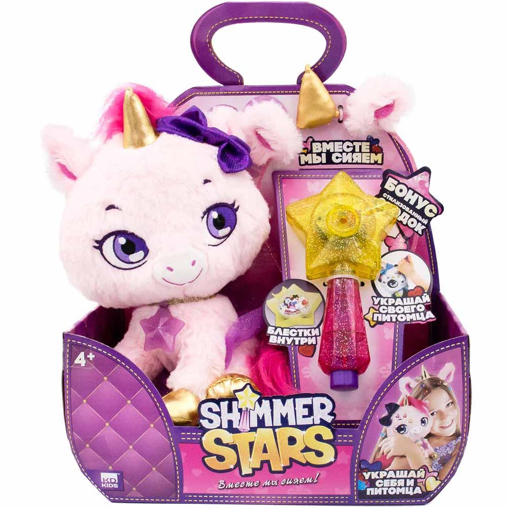 S19301 Плюшевый Единорог Твинкл 20см  Shimmer Stars