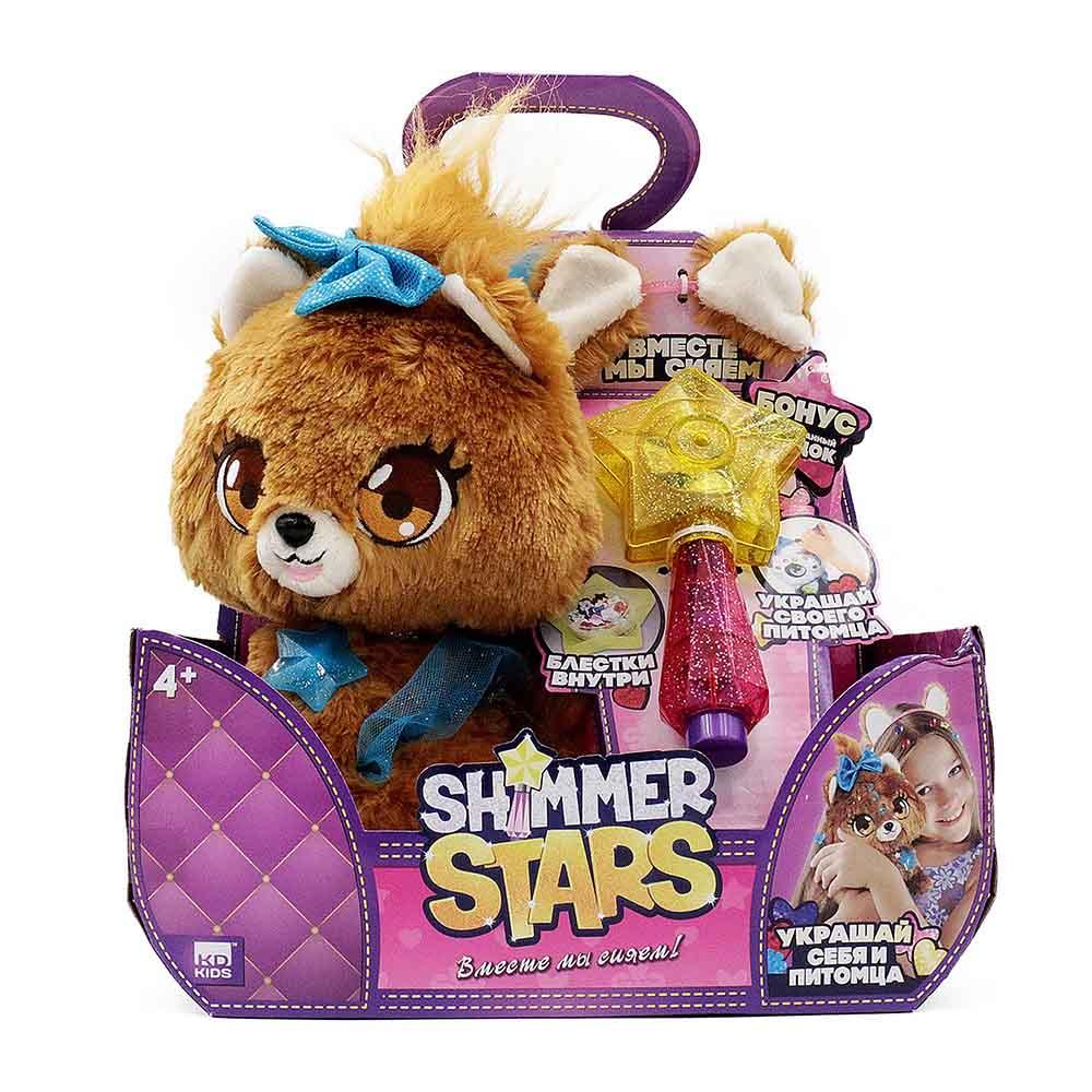 S19302 Плюшевая Собачка Бабл 20см  Shimmer Stars