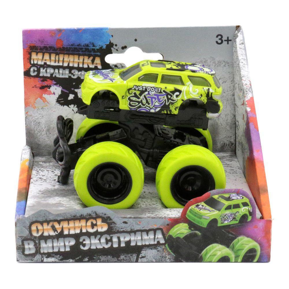 60008 Машинка с краш-эффектом пул-бэк зелёная Funky toys