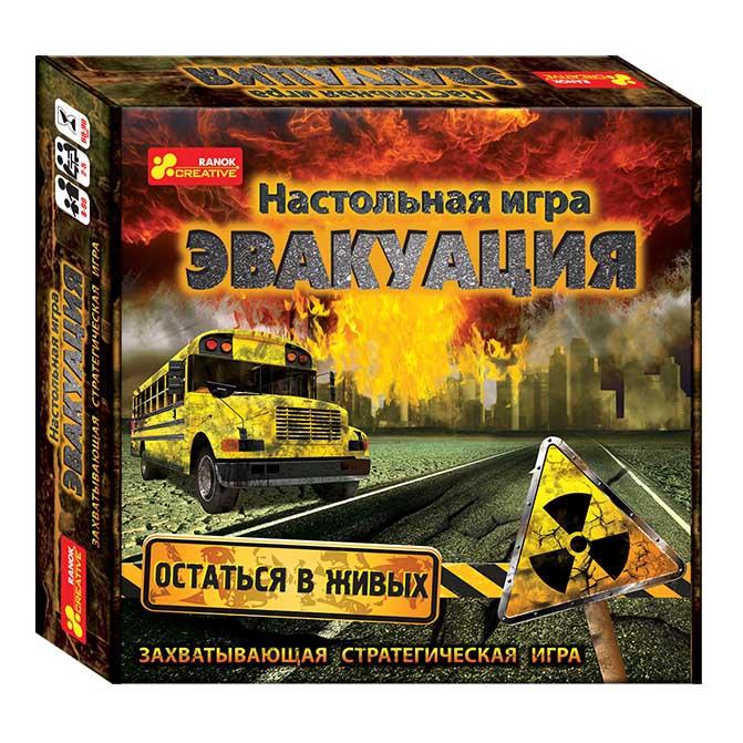 13120041Р Настольная игра - Эвакуация