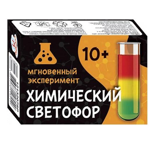 12132075Р Научная игра - Химический светофор