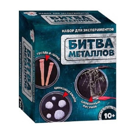 12132090Р Научная игра - Битва металлов