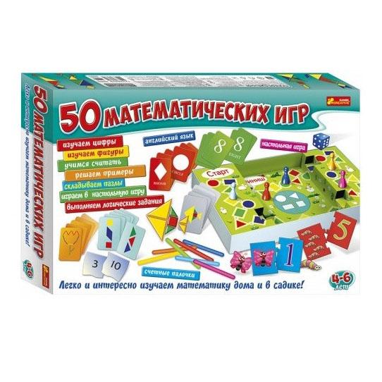 12109097Р Настольная игра. Большой набор. - 50 математических игр