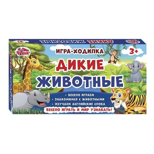 12120108Р Настольная игра - Дикие животные