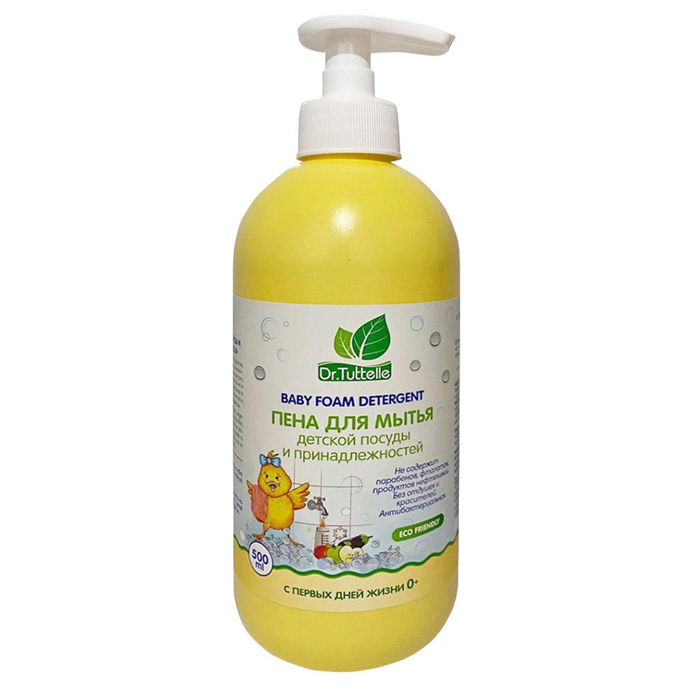 DT015 Dr.Tuttelle Пена для мытья детских принадлежностей, 500мл