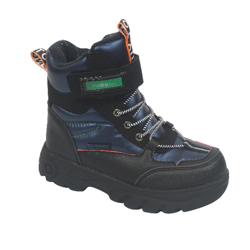 B-7712-B Ботинки 27-32 р Т.Синий
