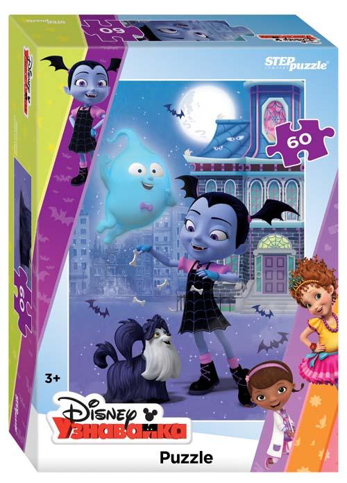"""81199 Мозаика """"puzzle"""" 60 """"Вампирина"""" (DisneyJunior)"""