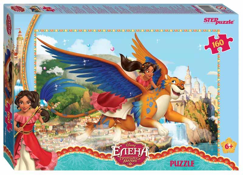 """94119 Мозаика """"puzzle"""" 160 """"Елена — принцесса Авалора"""" (Disney)"""