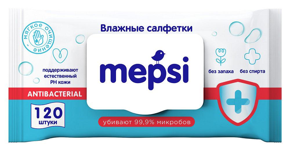 MEPSI 0528 Антибактериальные влажные салфетки, 120 шт