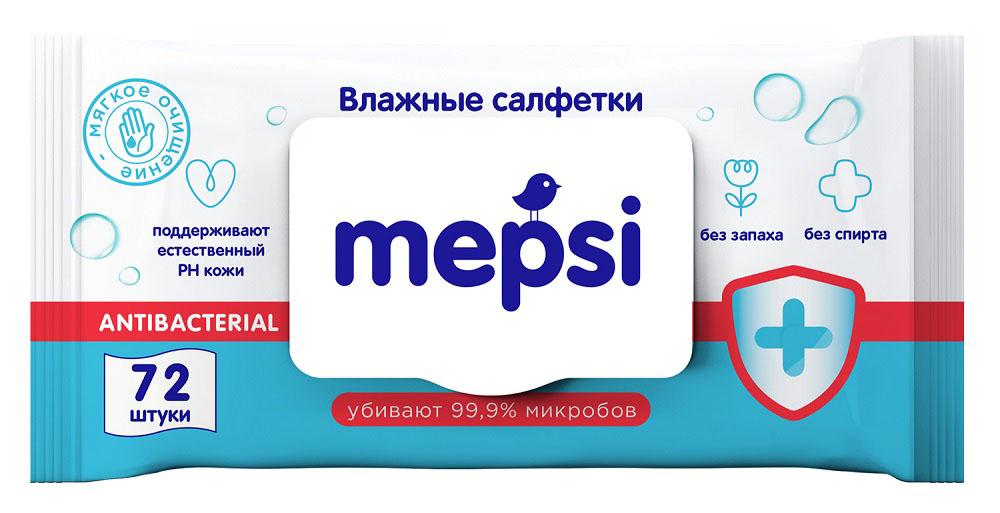 MEPSI 0527 Антибактериальные влажные салфетки, 72 шт