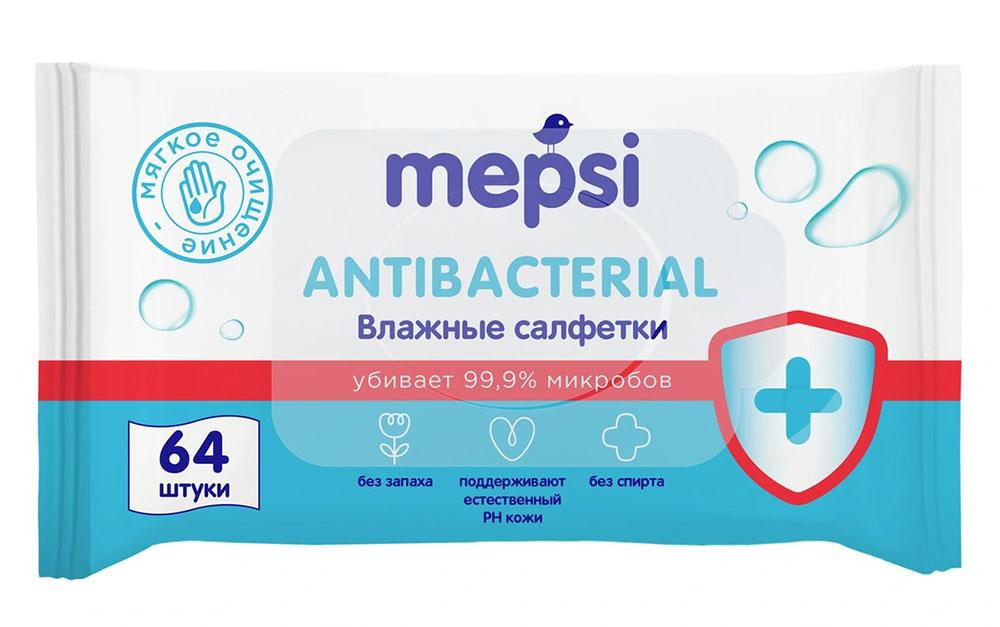 MEPSI 0526 Антибактериальные влажные салфетки, 64 шт