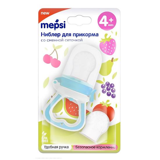 MEPSI 0356 Ниблер для прикорма, 4+
