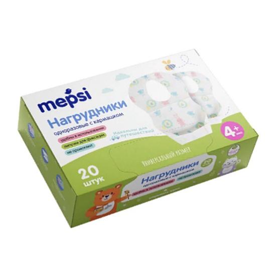 MEPSI 0359 Нагрудники детские одноразовые, 20шт