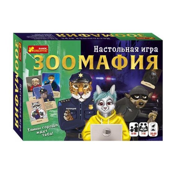 12120133Р Настольная игра - Зоомафия