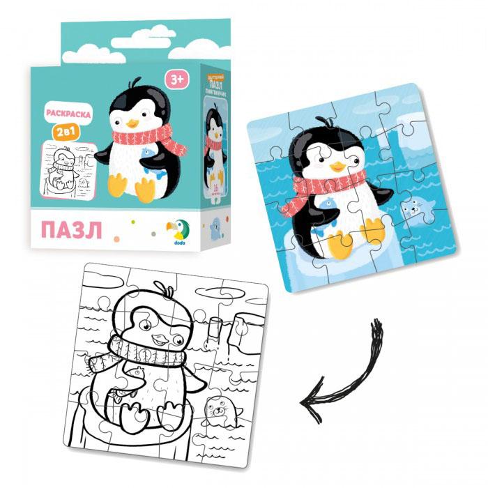 R300122 Пазл-раскраска 2в1 Пингвинчик