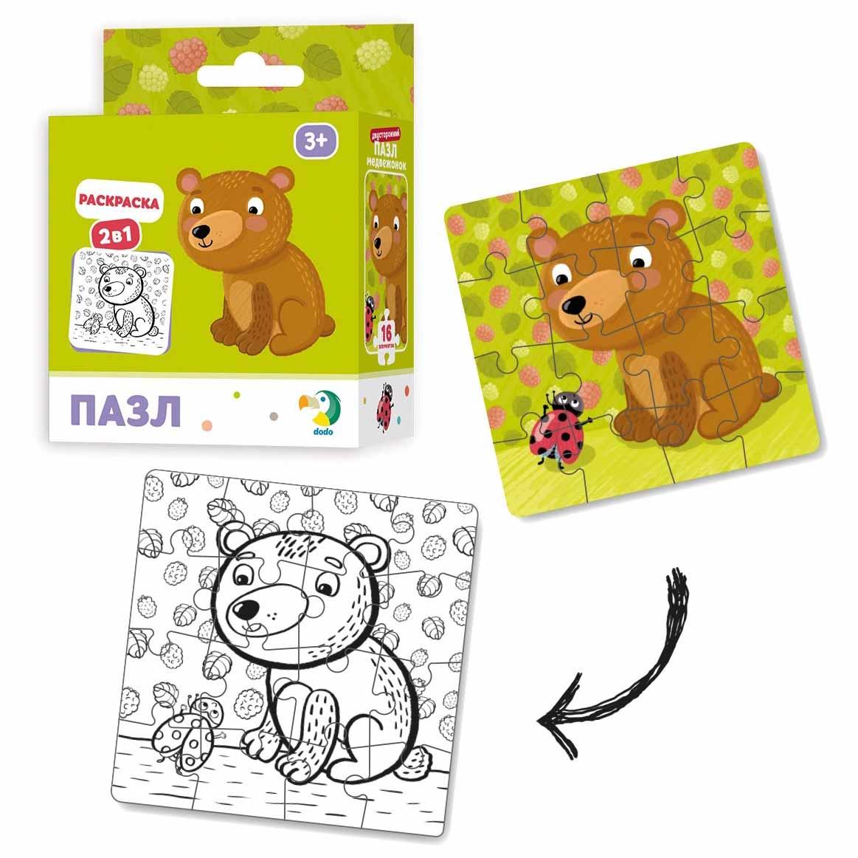R300120 Пазл-раскраска 2в1 Медвежонок