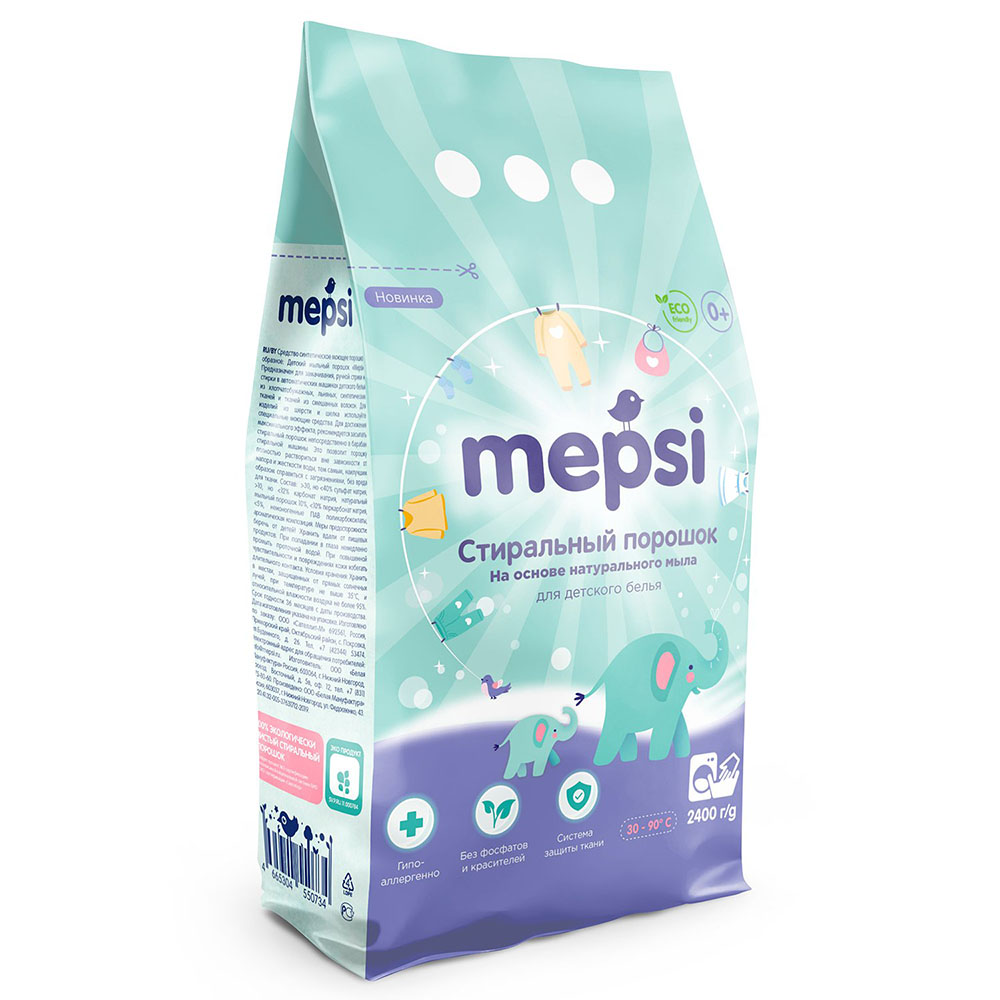 MEPSI Стиральный порошок гипоаллергенный 2400гр
