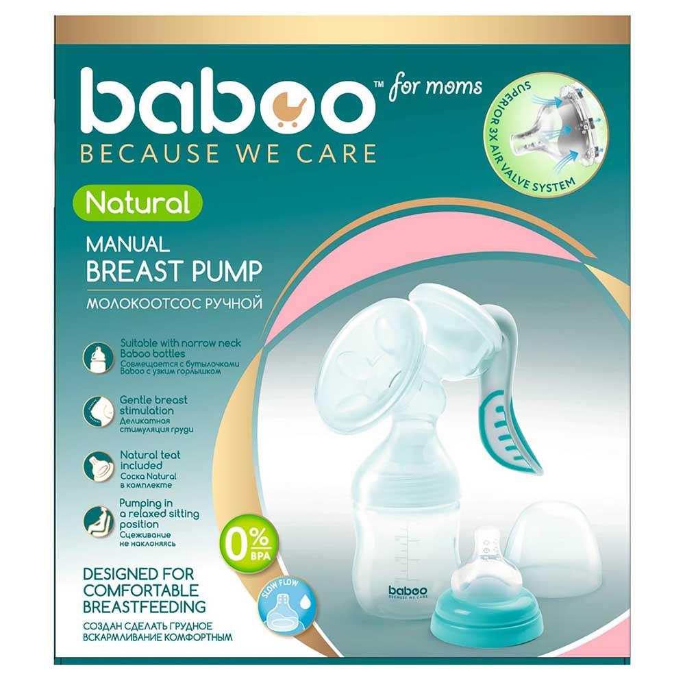 2-001 BABOO Молокоотсос ручной