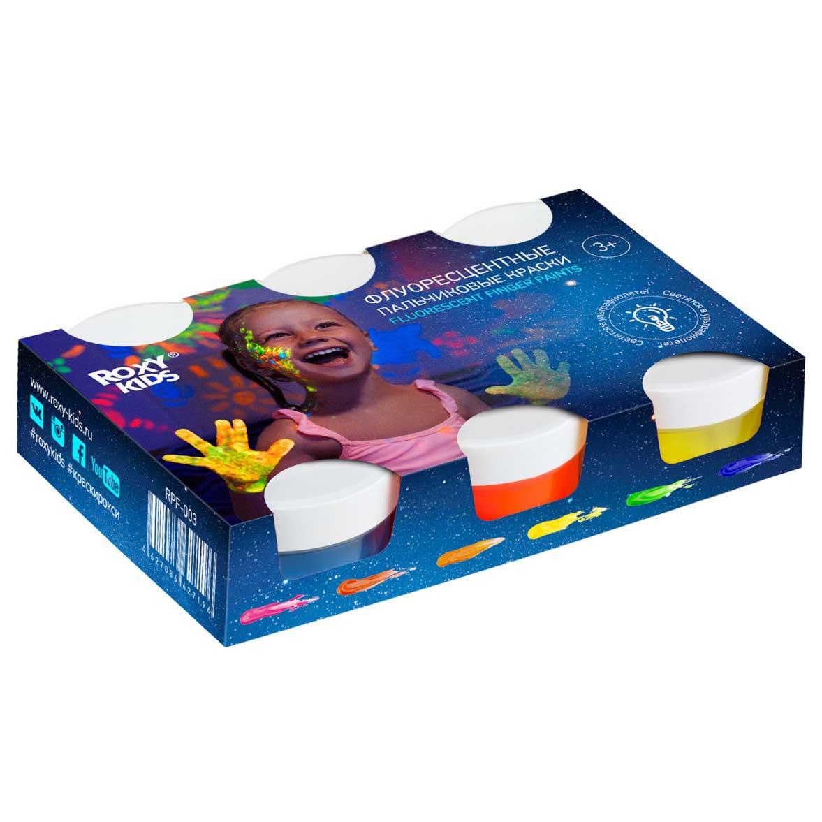 RPF-003 Набор флуоресцентных пальчиковых красок (3+)