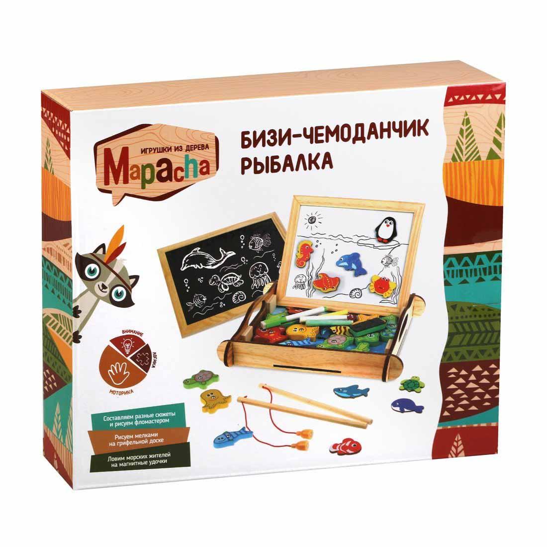 """76842 Бизи-чемоданчик """"Рыбалка"""": доска для рисования, меловая доска, магнитные фигурки и фигурки для рыбалки, удочка"""
