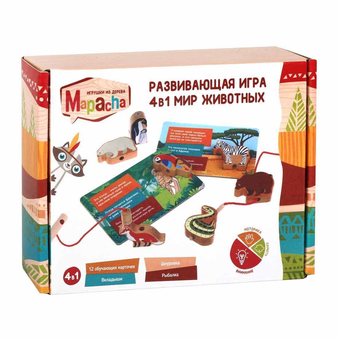 """76843 Развивающая игра 4в1 """"Мир животных"""": шнуровка, вкладыш, рыбалка, обучающие карточки"""