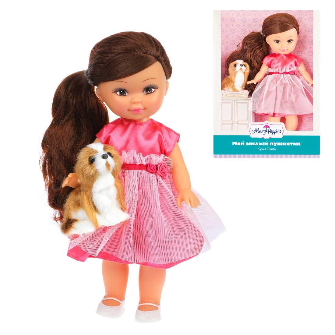 451238 Кукла Элиза  Мой милый пушистик, 26см, щенок.