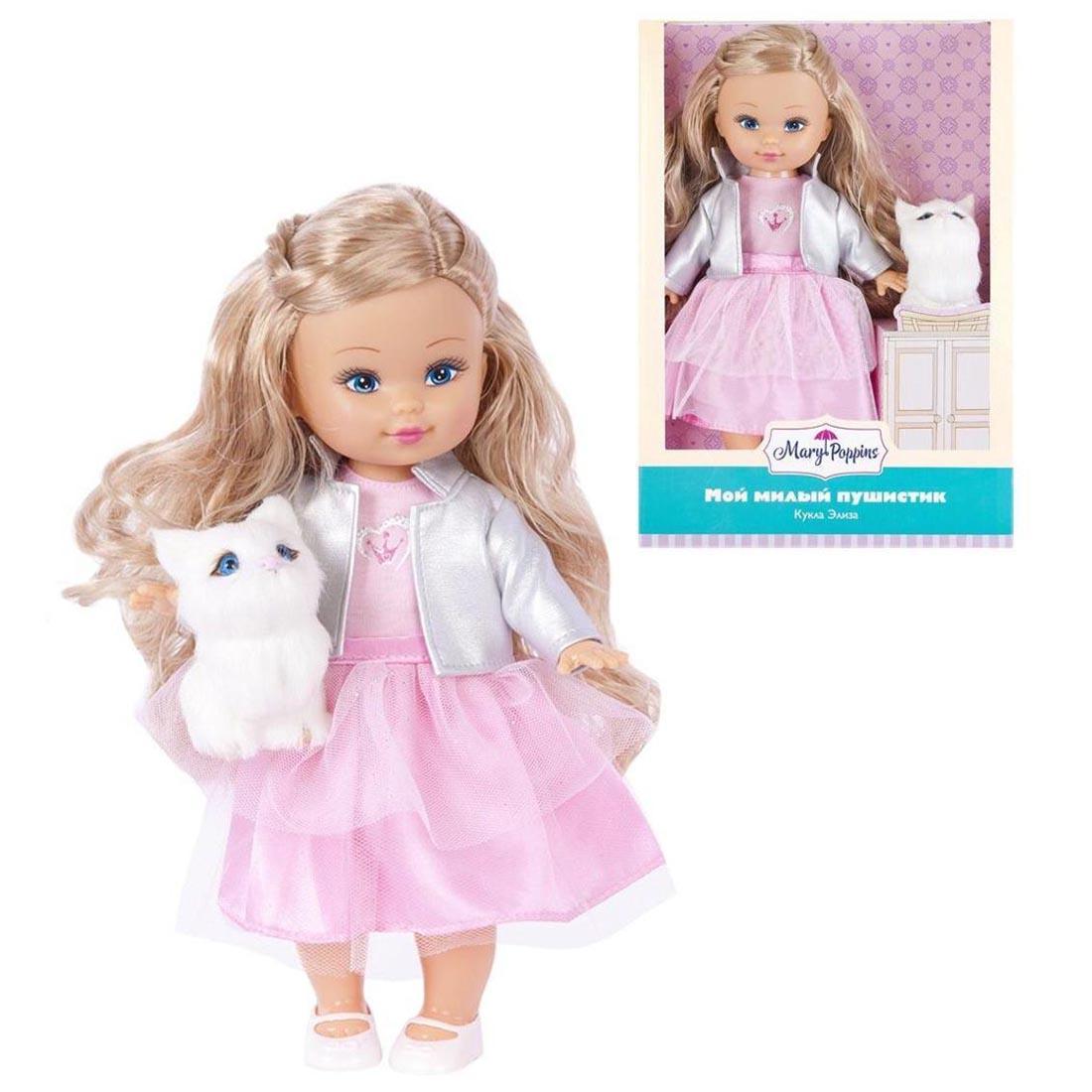 451236 Кукла Элиза  Мой милый пушистик, 26см, котенок.