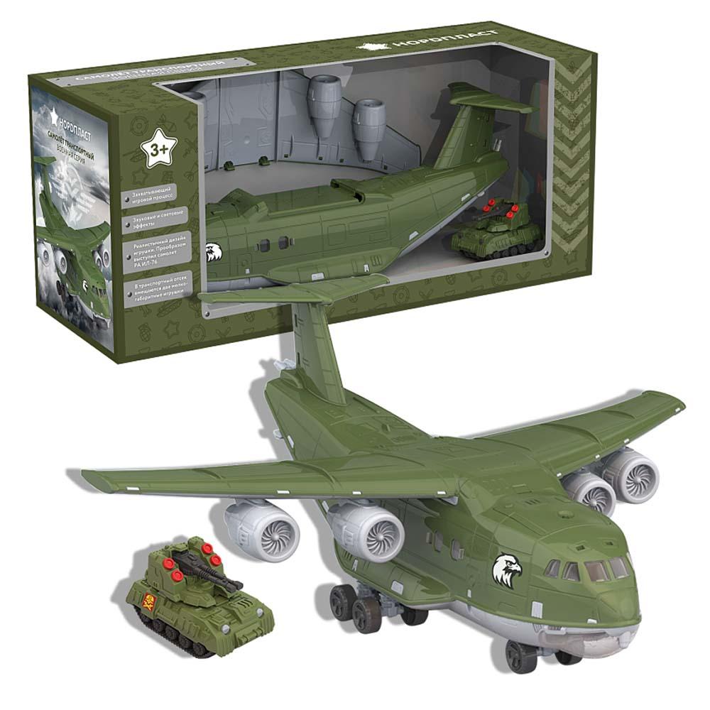 Самолет транспортный (в инд.коробке) 1452