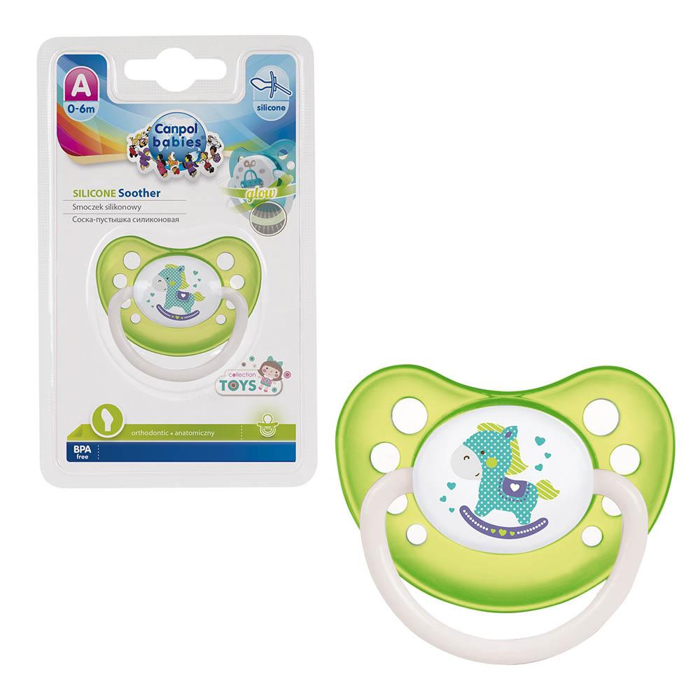 250989221/23/256_gre Пустышка анатомическая силиконовая, 0-6 Toys, цвет: зеленый